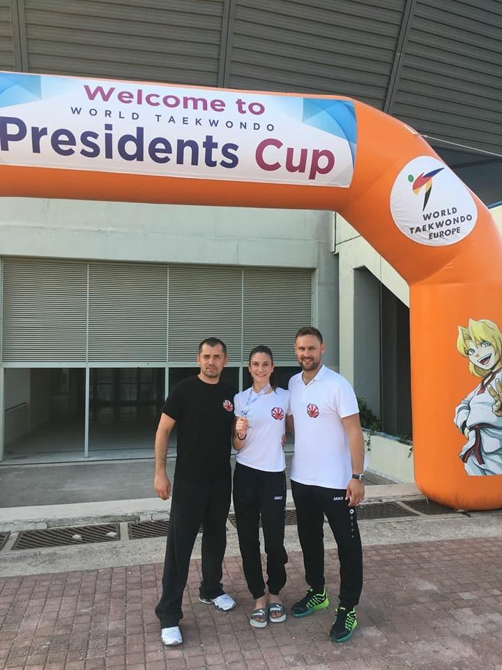 president-cup-e_0yGRo